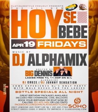 dj-cruze-soho-big-dennis-soho-april